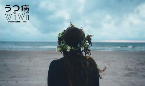 海岸線を見つめる少女