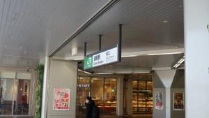 JR浦和駅東口