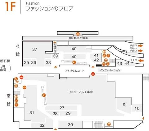 img-floor-guide-1f