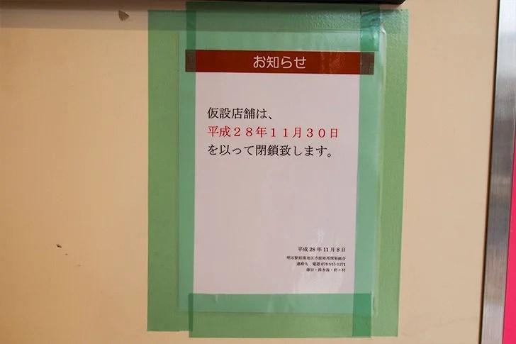 tokimeki2