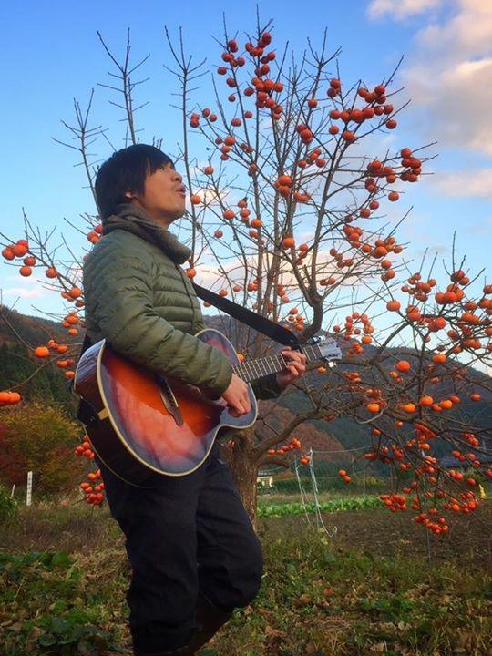 柿のシンガーソングライター!