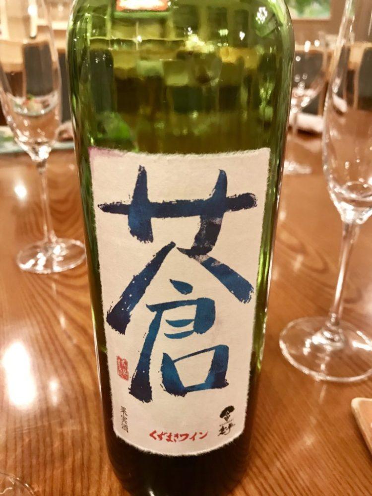 山ぶどうワイン。