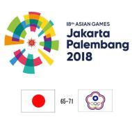 アジア大会 2018 チャイニーズ・タイペイ