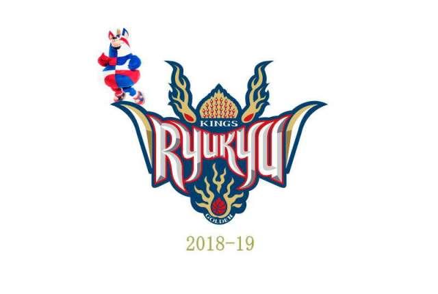 琉球ゴールデンキングス 2018-19
