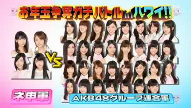 ★AKB48ネ申テレビSeason14 - FC2動画_1