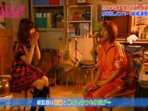 AKB48 SHOW! #16 2014 0209 - FC2動画_1_2