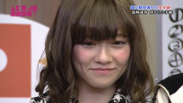 AKB48-SHOW!---23_paruru_14