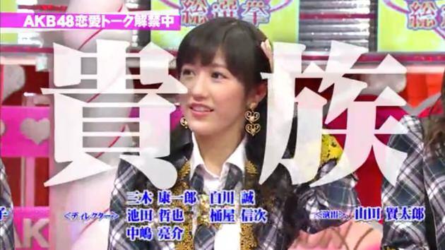 恋愛総選挙「AKB恋愛解禁!」_0046