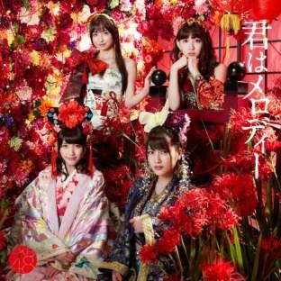 kimi wa melody CD covers 君はメロディージャケット-01