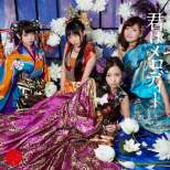 kimi wa melody CD covers 君はメロディージャケット-05