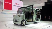 Daihatsu Perlihatkan 5 Mobil Konsep Sekaligus