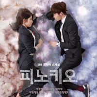 Pilihan drama korea yang mengisahkan hubungan sahabat berubah jadi cinta.