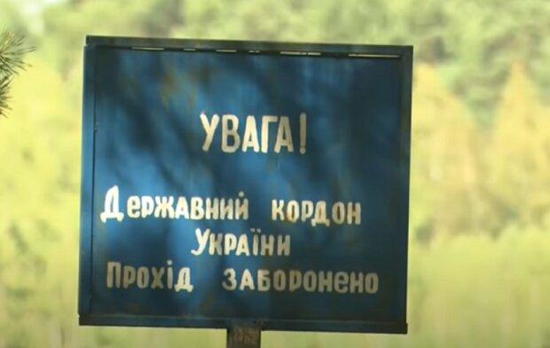 Из Беларуси в Украину рвутся толпы иностранцев. Фото: скриншот Youtube-видео