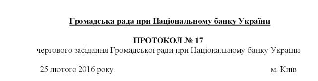 АНАТОЛИЙ БАШЛОВКА. ВЕЗДЕСУЩИЙ • Skelet.Info