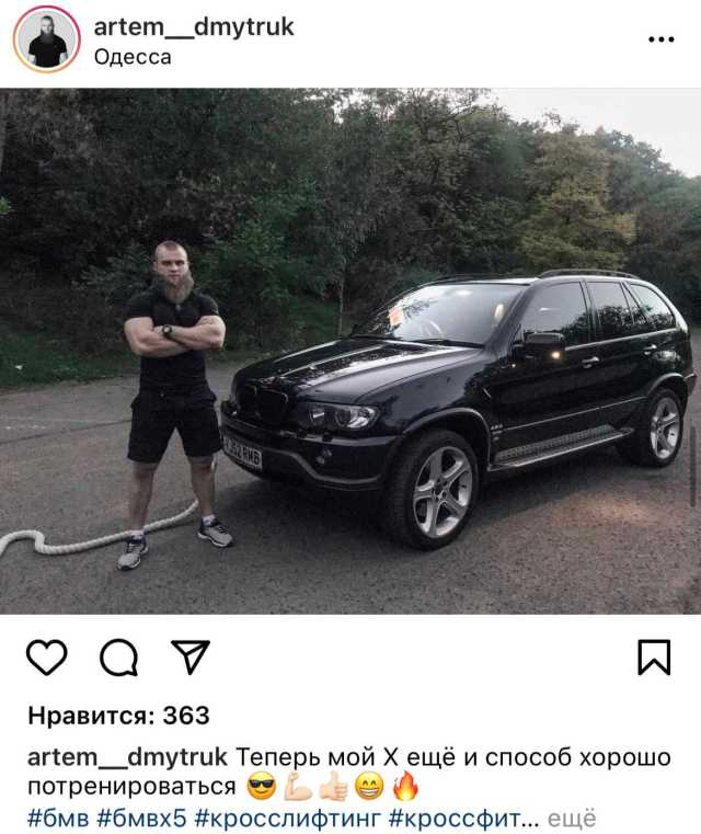 Дмитрук Артем Геннадьевич: дикое дитя коррупции вымогает у криминального авторитета Пантелиса Бумбураса $50k