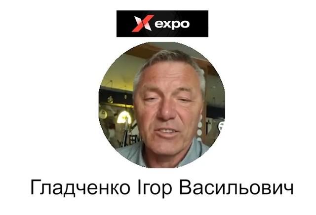 Игорь Гладченко и Сергей Давыдов: Expo biz - финпирамида как насмешка над правоохранителями