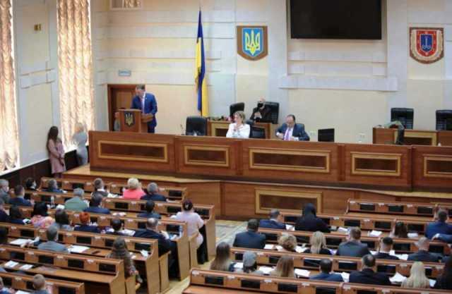 Одесский райсовет осознал степень коррупционного разложения