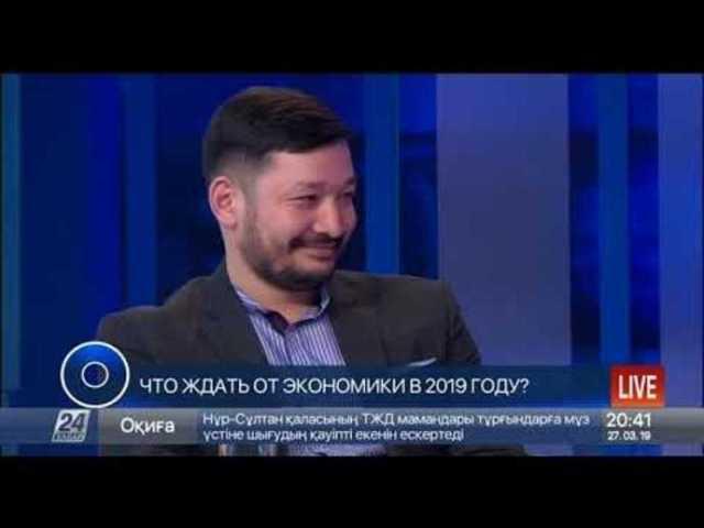 Оффшорный гуру Тимур Абилкасымов не справился с рисками