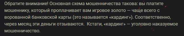 Слобоженко АлександрАлександрович: Traffic Devils на пару уголовных дел