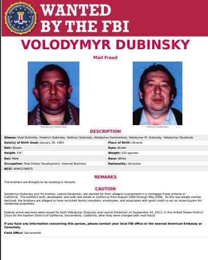 Владимир Дубинский и Леонид Дубинский: американская афера на 50 лет тюрьмы