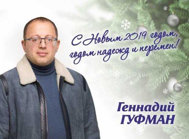 Свинарчуки по-днепровски: раскрыта схема разворовывания украинского мегаполиса