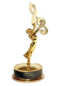 Le Trophée Akeza Award (www.akeza.net)