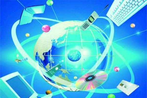 Bientôt une foire des technologies de l'information et de la communication à Bujumbura (www.akeza.net)