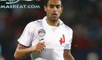 احمد سعيد اوكا - منتخب مصر 2013