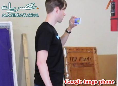 جوجل تطلق هاتف اندرويد تانجو