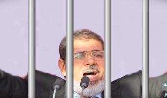 اخبار محاكمة محمد مرسي 2014 قضية التخابر اليوم