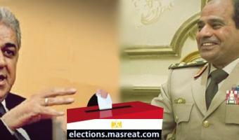 حمدين صباحي يهاجم ترشح المشير السيسي للرئاسة