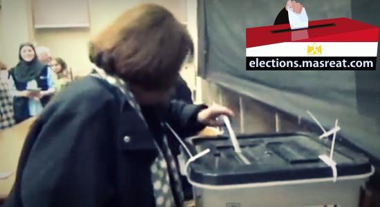 اخبار الانتخابات الرئاسية 2014 في مصر