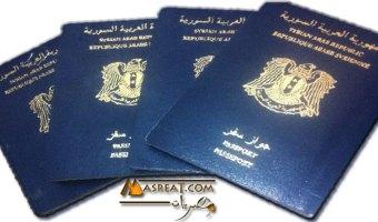منح جوزات سفر للسوريين المقيمين في الخارج