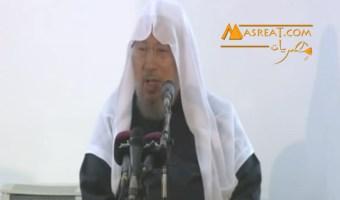 فتوى الشيخ القرضاوي بتحريم الانتخابات الرئاسية المصرية 2014