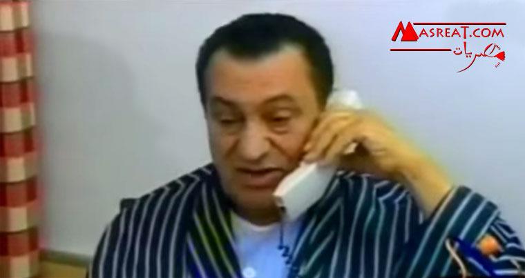 حقيقة ثروة مبارك