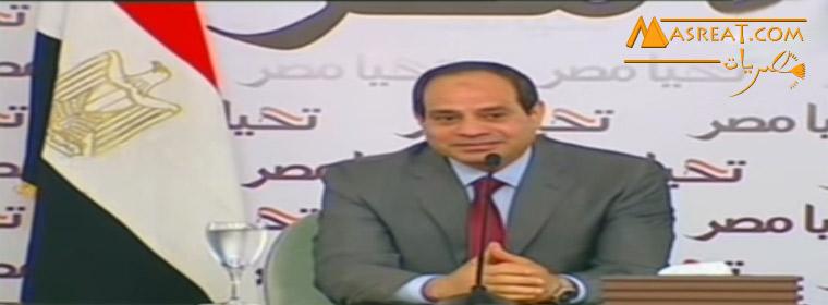 اخبار الرئيس عبد الفتاح السيسي