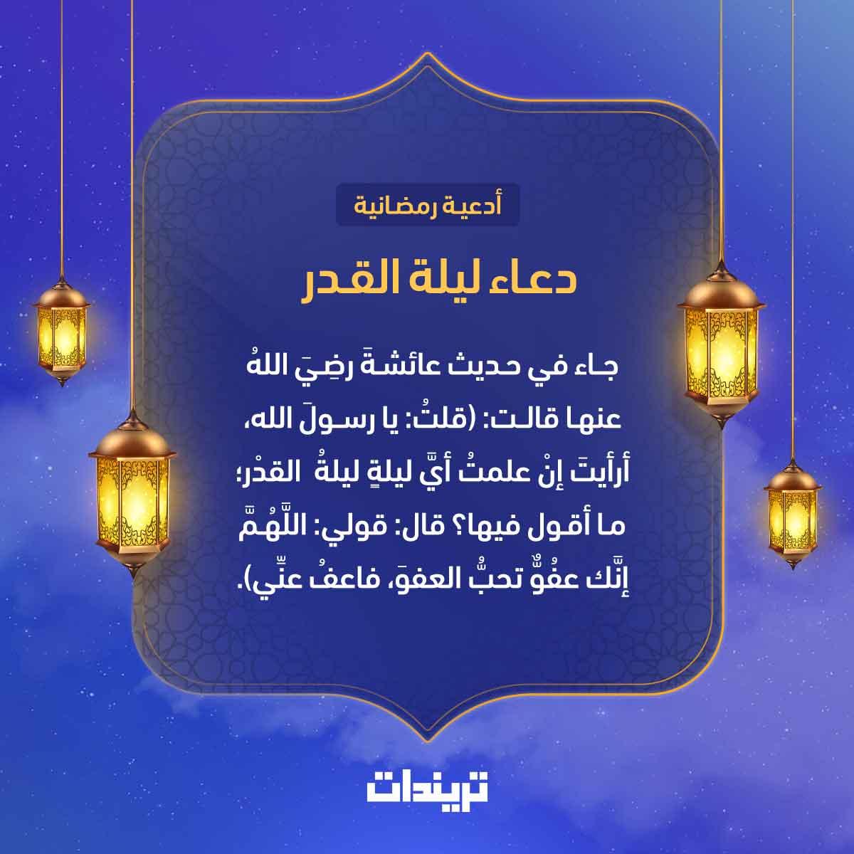 متى تبدأ العشر الاواخر من رمضان 2021