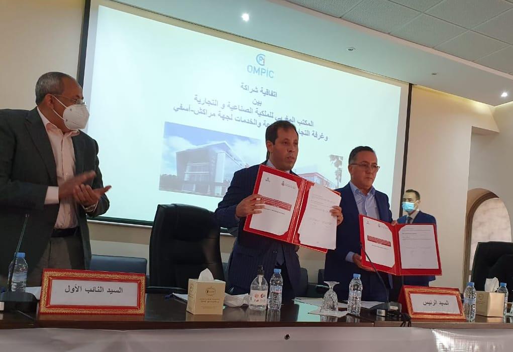 توقيع اتفاقية-إطار بين المكتب المغربي للملكية الصناعية والتجارية وغرفة التجارة والصناعة والخدمات لجهة مراكش-آسفي