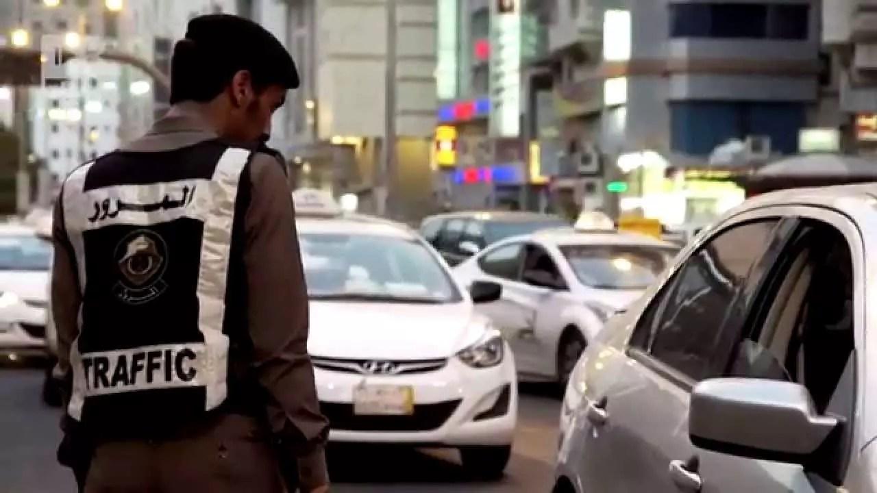 المرور السعودي يقبض على قائد مركبة