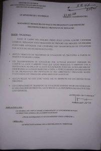 وثيقة صادرة عن وزارة الداخلية.