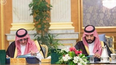 Photo of اليوم انعقاد #القمة_العربية في #مكه اهم القضايا على الطاولة