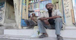 مهاجرين اليمن