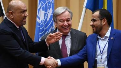 "Photo of العودة إلى مجلس الأمن:  الوصاية على الحديدة من ""مشروع"" بريطاني إلى ""مشروع"" يمني!"