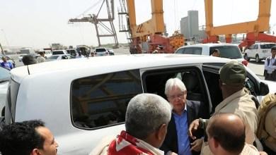Photo of وقائع زيارة الى الحديدة تم احاطتها بتكتم اعلامي .. وسوء ضيافة !
