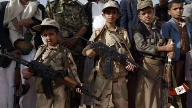 Photo of الحوثي يدعو اليمنيين إلى إرسال أبنائهم إلى مراكز الموت