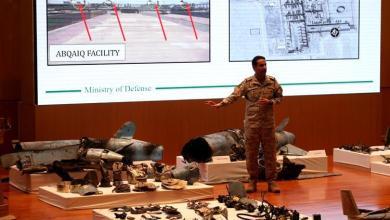 Photo of وزارة الدفاع السعودية تعلن تفاصيل الهجوم على شركة أرامكو
