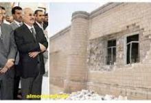 Photo of عملية دار الرئاسة الإرهابية.. الطعنة الغادرة في ظهر اليمن