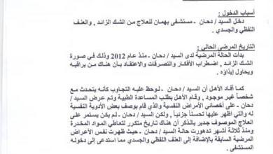 Photo of فضيحة انسانية لمليشيات حزب الاصلاح في مأرب .. اعتقال مريض نفسي لهذا السبب!