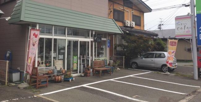 お菓子なcoto(秋田市)