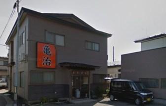 喰い道楽亀治(秋田市牛島)
